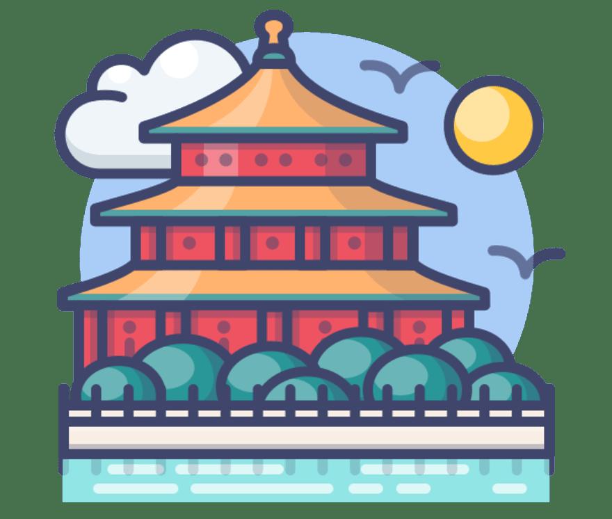 67 Melhor Cassino ao vivos - China 2021